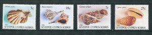 Cyprus MNH 671-4 Sea Shells
