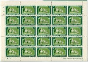 CAYMAN ISLANDS #277 Three Wise Men British Commonwealth Sheet Stamp Postage MNH