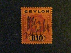 Ceylon #213 used revenue cancel c203 102