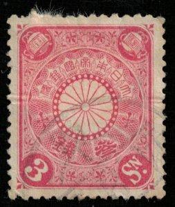 Japan, 1906 Chrysantemum, SC #99 (T-4566)