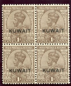 Kuwait 1929 KGV 1a chocolate watermark inverted block superb MNH. SG 17aw.