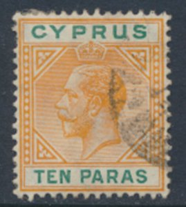 Cyprus SG 85  SC# 72 Used  1921  see scans