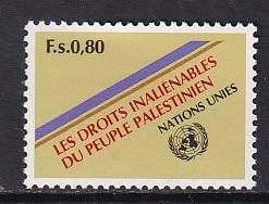 United Nations Geneva  #98  MNH   1981  Rights  Palestinians People