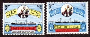 KUWAIT 329-330 MNH SCV $3.75 BIN $1.90 SHIP