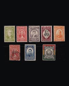 VINTAGE: BOLIVIA 1897 1 USD,BAL OG, SCOTT # 47-48,50-54 $ 109 LOT # BOL1897B62