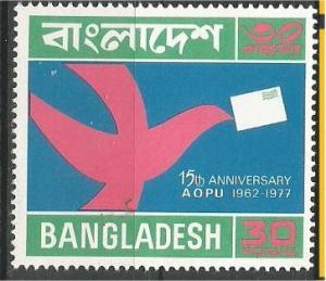 BANGLADESH, 1977, MNH 30p, Pigeon Scott 128