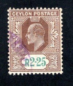 Ceylon #194,  VF, Used, CV $32.50 ....  1290159