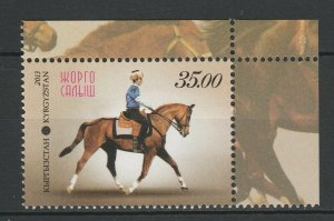 Kyrgyzstan 2013 Horses MNH stamp