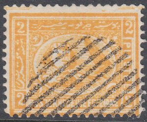 EGYPT  An old forgery of a classic stamp....................................C904
