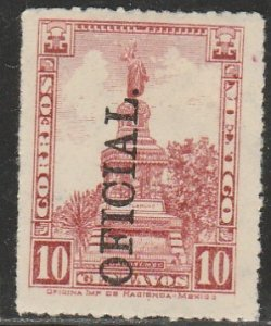 MEXICO O183, 10¢ OFFICIAL opt. reading up. Unused, H OG. F-VF.