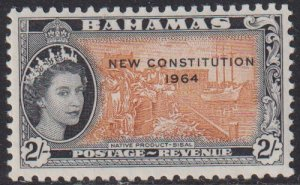 1964 Bahamas QE New Constitution 2/ issue MLMH Sc# 196 CV $1.75