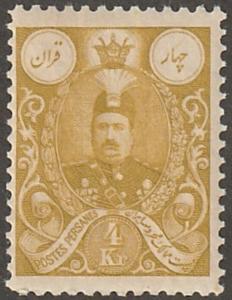 Persian stamp, scott# 440, mint hinged, 4k bister, PERF 11.0 X 11.5  #440