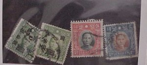 CHINA STAMPS 378,398,661 USED cat.$52.00