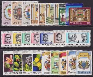 MAURITIUS 1981 6 various commem sets MNH....................................4905