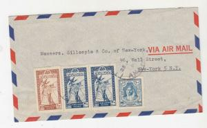 TRANSJORDAN, c1950 Airmail cover, AMMAN to USA, 10m., 20m.(2) & 100m.