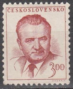 Czechoslovakia #364a   MNH  (K917)