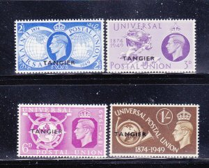 Great Britain Offices In Morocco 546-549 Set MNH, Tangier