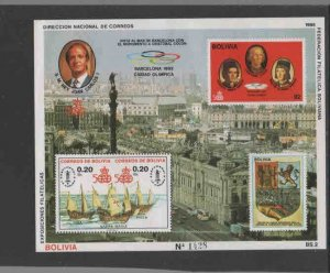 BOLIVIA  1988  BARCELON '92        MINT VF NH  O.G  S/S  (BOL1)