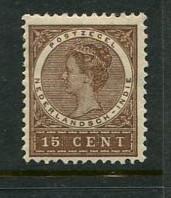 Netherland Antilles #50 Mint