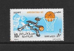 BIRDS - EGYPT #1422 BIRD & BASKETBALL  MNH