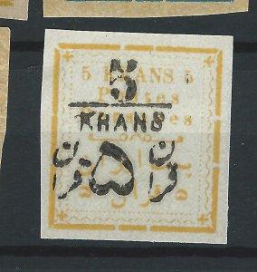 Persia Iran 5 KRANS Stamp Scott #308 5k on 5k Type 1 MPH SCV $200 Rare