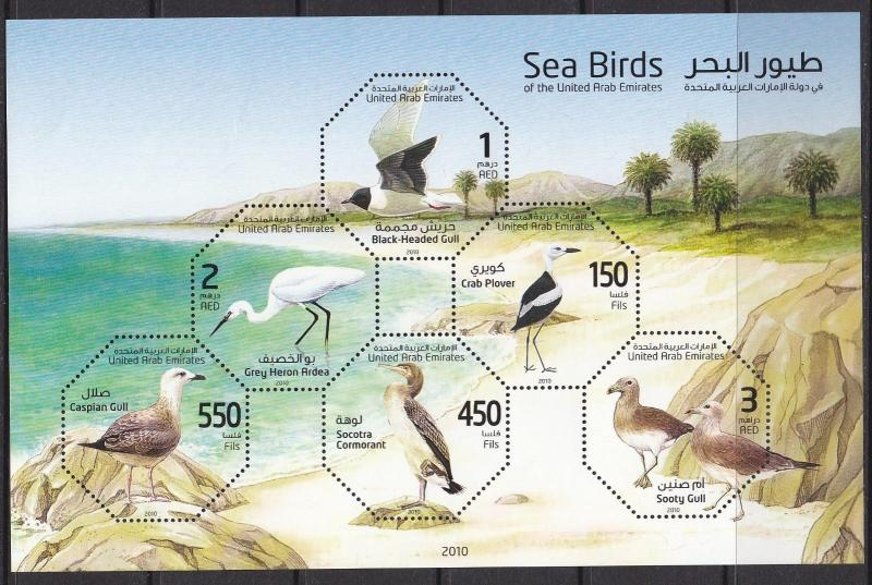 UNITED ARAB EMIRATES STAMP  SEA BIRDS MARINA LIFE  M/S MNH  LIMITED