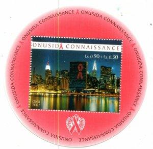 United Nations Geneva Scott #B! MNH AIDS Awareness..