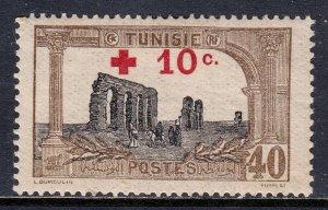 Tunisia - Scott #B7 - MH - Hinge thin - SCV $5.25
