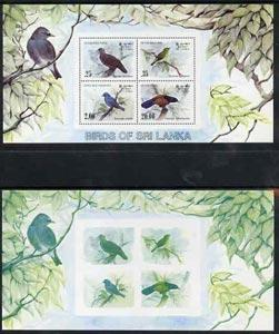 Sri Lanka 1983 Birds - 2nd series m/sheet containing 4 va...
