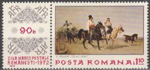 Romania #2386A MNH F-VF  (SU6731)