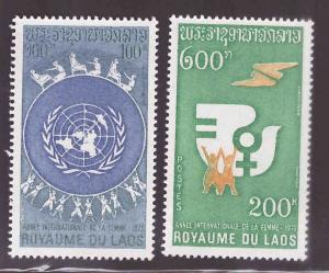 LAOS Scott 264-265 UN emblem set