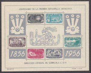 Mexico   #c234a   s/s    mnh     cat  $70.00