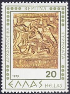 Greece # 1311 mnh ~ 20d Golden Quiver (detail)