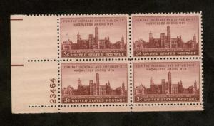 943 Smithsonian Institution Plate Block Mint/nh (Free shipping offer)