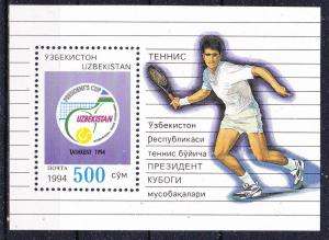Uzbekistan  56 MNH 1994 Tennis Tournament Sheet