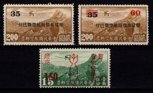 China 1941/1945 Nanking & Shanghai, various Airmail with Surch. [Unused]