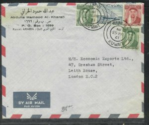KUWAIT COVER (P0206B)  1961  RULER 5NPX2+10NP+40NP BOAT ON A/M COVER TO ENGLAND