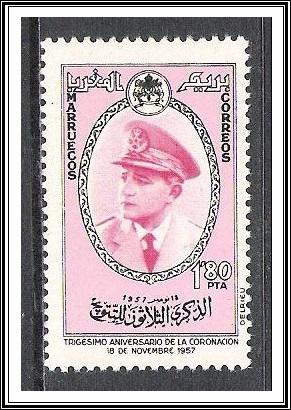 Morocco Northern Zone #24 King Mohammed V MH