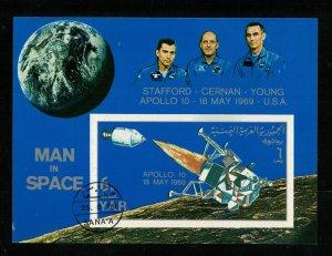 1969 Space Yemen 6B (ТS-1587)