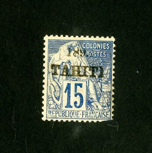 Tahiti Stamps # 22 VF OG LH Catalog Value $55.00