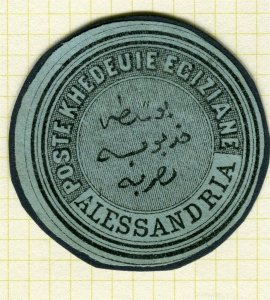 EGYPT; 1874-76 classic Interpostal Type Vb issue fine item, ALESSANDRIA