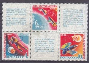 1968 Russia USSR 3480-3482Tab April 12 Cosmonautics Day 3,00 €