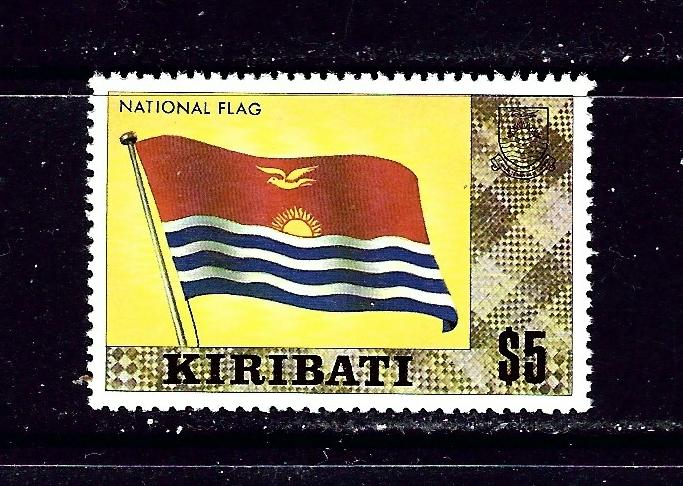 Kiribati 340A MNH 1980 National Flag