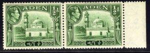 Aden 1939 - 48 KGV1 1/2 Annas Pair Green Aidrus Mosque Umm SG 16 ( R1135 )