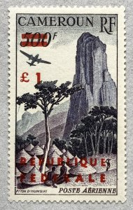 Cameroun 1961 £1 Republique type II overprint, MNH. Scott C40a CV $60.00