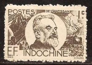 Indo-China  #  251  Mint