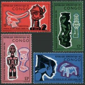 Congo DR 561-564,MNH.Michel 254-257. Negro Art Festival, 1966. Sculptured heads,