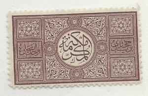 Saudi Arabia #L8 (M) CV $4.00