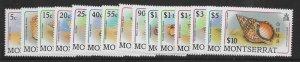 MONTSERRAT SGO76/90 1989 SHELLS OFFICIAL SET MNH