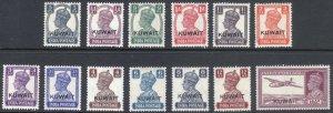 Kuwait 1945 3p-14a on India SG 52-63 Scott 59-71 VLMM/MVLH Cat £75($94)